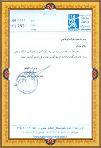 bazarganan